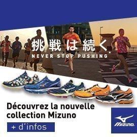 Collection Mizuno Wave Cernay