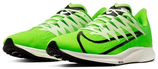 nike zoom rival fly cd7288-300