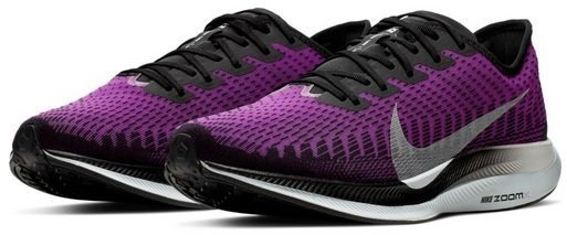 nike air zoom pegasus turbo 2 at2863-500